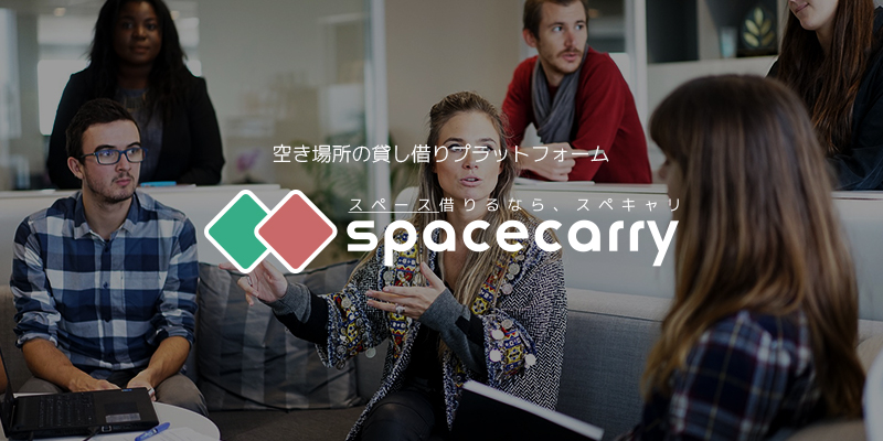 spacecarry